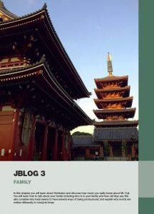 Jblog 1 Chapter 3: Family