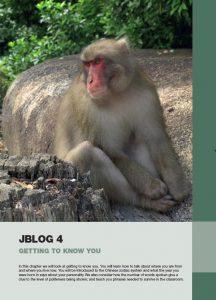 Jblog 1 Chapter 4: Getting to Know You