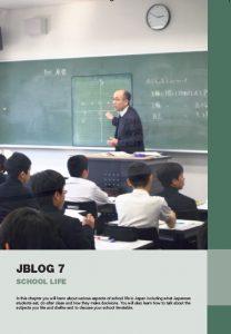Jblog 1 Chapter 7: School Life