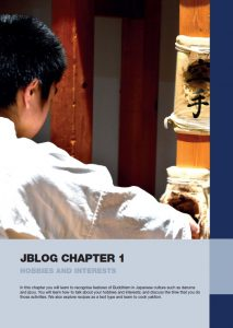 Jblog 2 Chapter 1: Hobbies and Interests