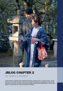 Jblog 2 Chapter 2: My Family & Friends