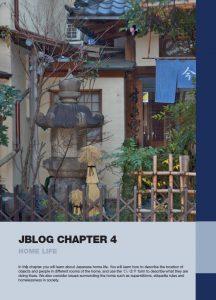 Jblog 2 Chapter 4: Home Life