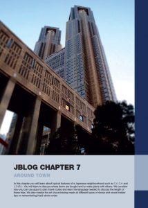 Jblog 2 Chapter 7: Around Town