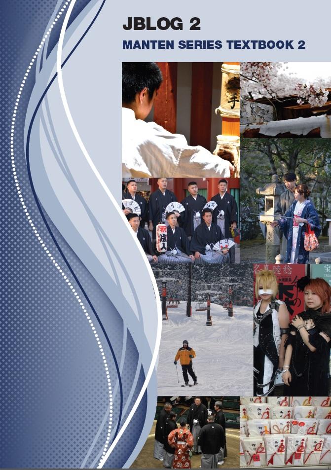 Jblog 2 cover