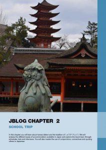 Jblog 3 Chapter 2: School Trip