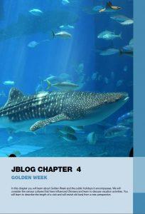 Jblog 3 Chapter 4: Golden Week