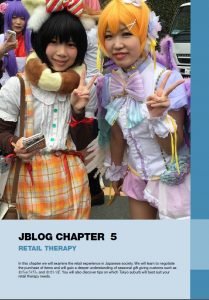 Jblog 3 Chapter 5: Retail Therapy