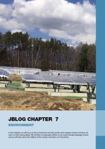 Jblog 3 Chapter 7: Environment