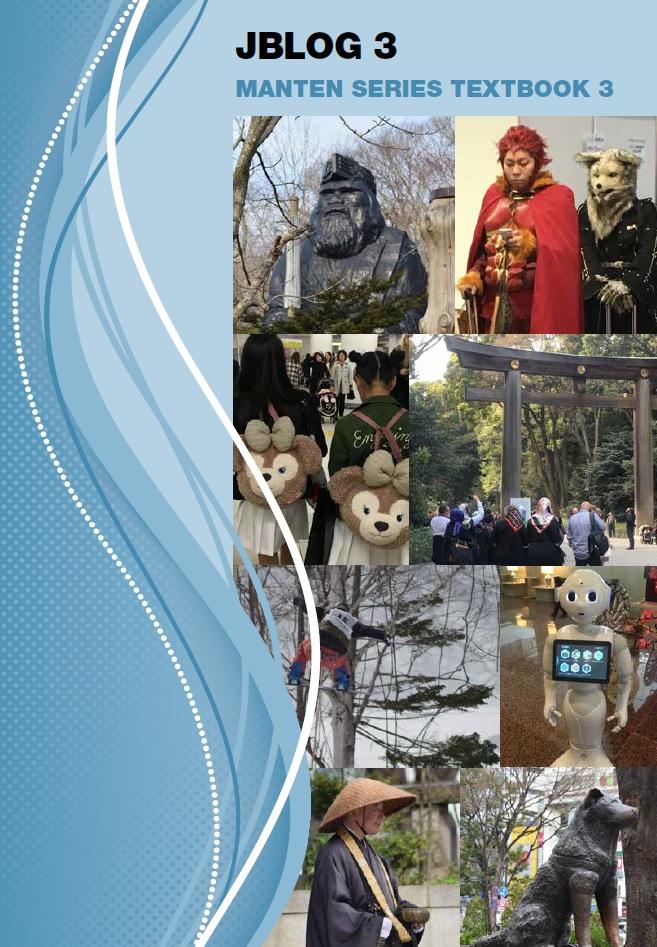Jblog 3 cover